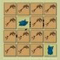 Memory Spiel -  Puzzle Spiel